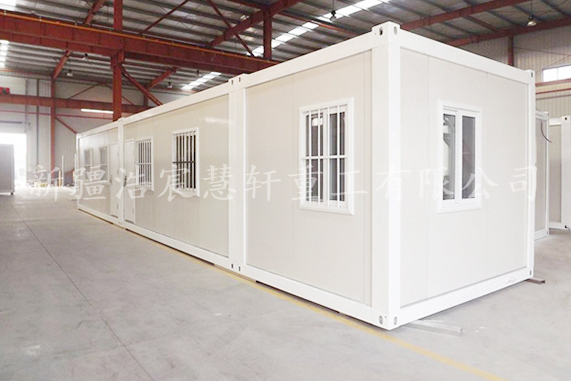 集裝箱房屋生產廠家