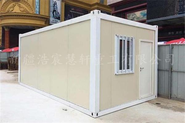 烏魯木齊集裝箱房屋價格