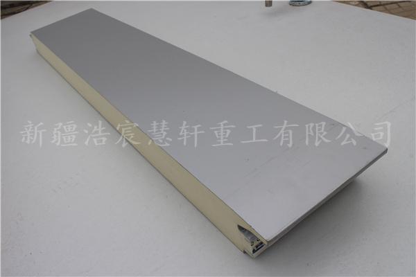 聚氨酯冷庫板5