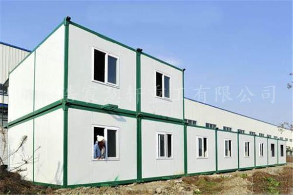集裝箱房屋2