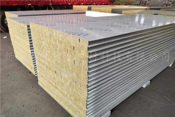 岩棉淨化板價格