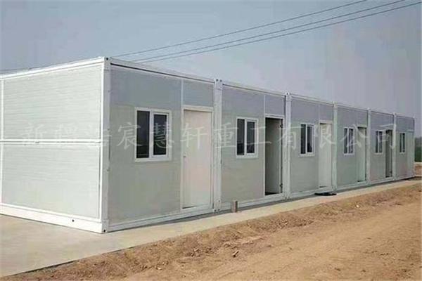 集裝箱房屋8