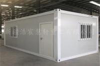 集裝箱房屋7
