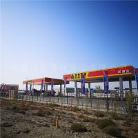 加油加氣站整站建設