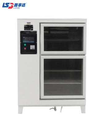 HBY-40B型水泥(砼)恒溫恒濕標準養護箱(玻璃門)