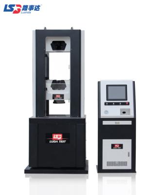 WAW系列電液伺服萬能材料試驗機(0.5級)