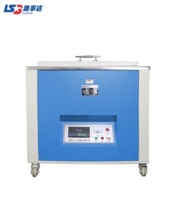 HBY-30型恒溫水養護箱(臥式)