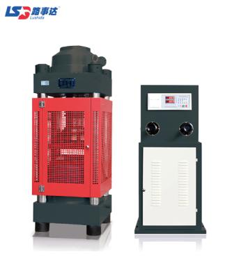 TSY型電動絲桿電液式壓力試驗機