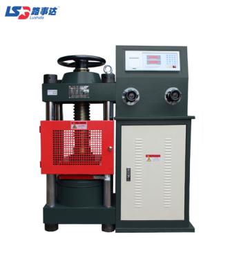 TSY-2000電液式壓力試驗機
