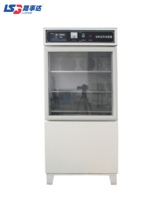 HBY-1型濕熱試驗箱/干縮試驗箱(TLS-350B涂料試驗箱)