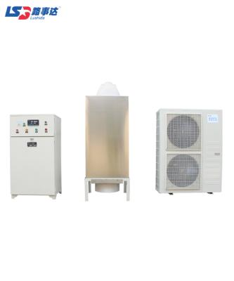 LDWS系列恒溫恒濕養護控制儀(高壓霧化)