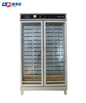 HBY-64型恒溫水養護箱(立式)