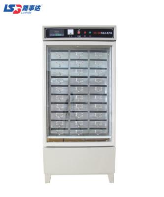 HBY-30型恒溫水養護箱(立式)