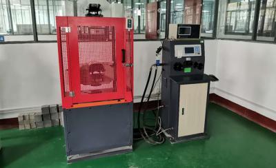 江蘇檢測公司實驗室