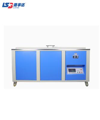 HBY-60型恒溫水養護箱(臥式)