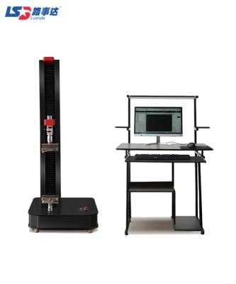 WDW-10系列微機控制電子式萬能試驗機(單臂)
