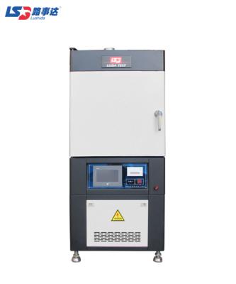 LDRS-6 瀝青含量分析儀(燃燒法)