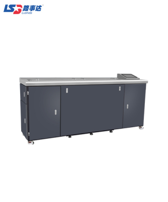 SYD-4508G 智能瀝青延伸度測定儀