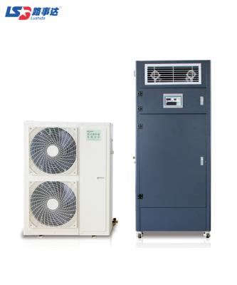 LDHJ系列恒溫恒濕環境控制系統