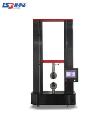 WDW系列屏顯式電子式萬能試驗機(龍門)