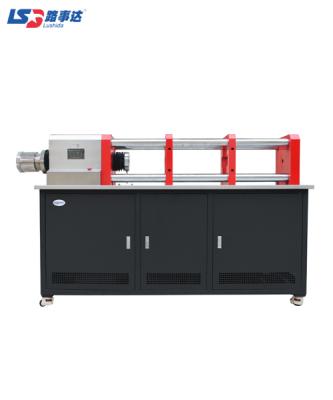 LDCJ-300 微機控制拉伸應力松弛試驗機