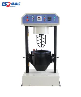 LDHB-20 全自動混合料攪拌機