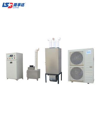 LDWS系列恒溫恒濕養護控制儀(超聲波霧化)