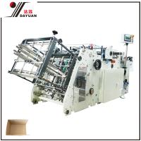 單通道立體紙盒機L800-A L800-C