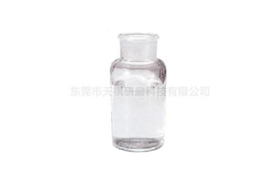 铝前处理剂
