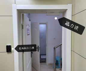 龙江银行门禁