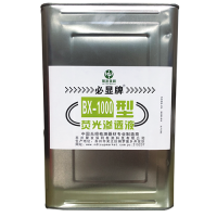 BX-1000熒光滲透液
