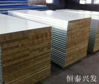 岩棉净化板生产