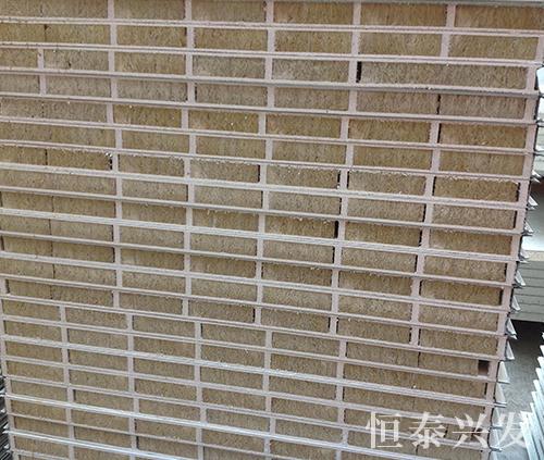 巖棉凈化板