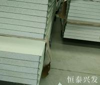 優質硅巖凈化板