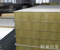 乌鲁木齐岩棉净化板
