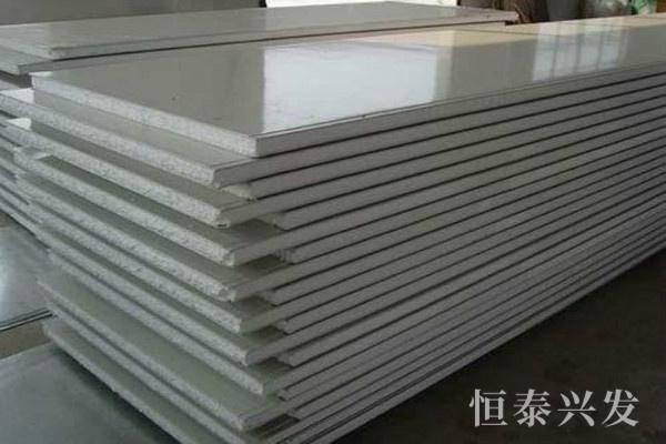 彩鋼凈化板