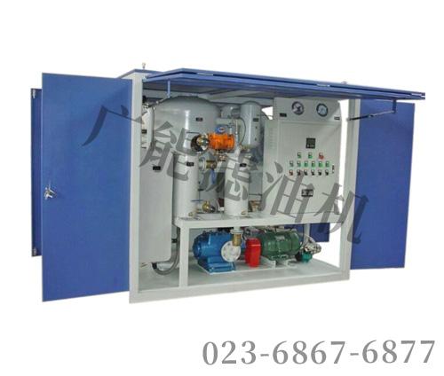 高效雙級真空濾油機(封閉式)