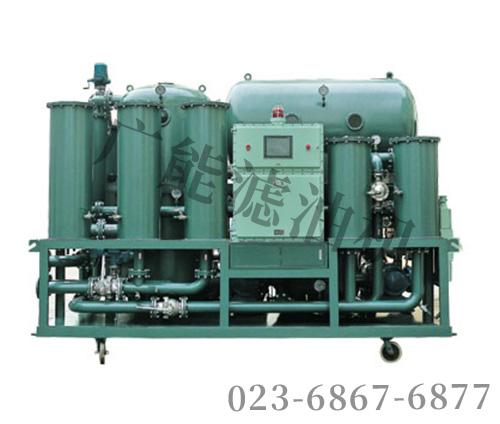廢油提煉設備