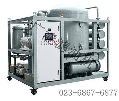 廣西雙級真空濾油機