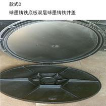 球墨鑄鐵雙層井蓋