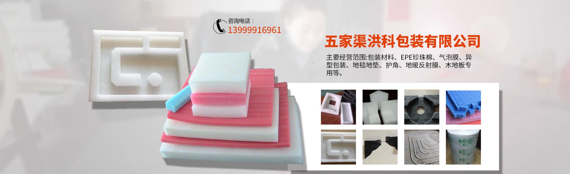 包裝廠家,新疆異形包裝,新疆包裝公司