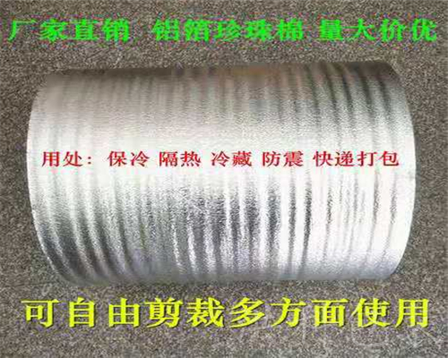 地暖反射膜產品