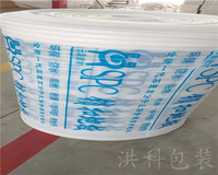 木地板專用防潮膜材料