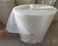 氣泡薄膜包裝