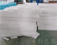 稱聚乙烯發泡棉環保包裝材料