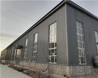 新疆包裝廠