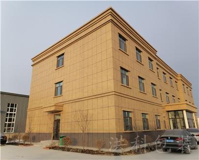 新疆包裝材料公司