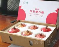 水果異型包裝批發