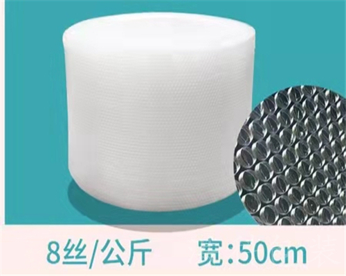 克拉瑪依氣泡膜包裝材料