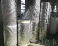 地暖鋪材反射膜